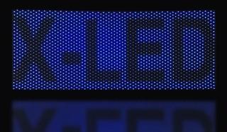 X-LED vereint Edelstahl und LED-Technik